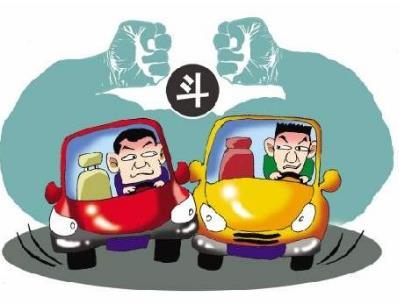 劳斯莱斯占应急车道后恶意别车 故意别车报警有用吗?