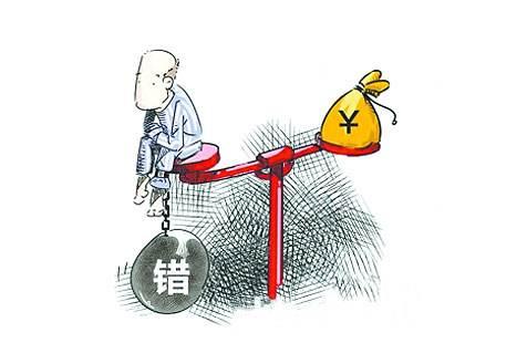 国家赔偿法规定的赔偿方式有什么?国家赔偿法最新赔偿标准是多少?