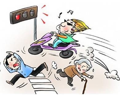 重大交通事故责任认定是怎样的?重大交通事故责任认定期限是多久?