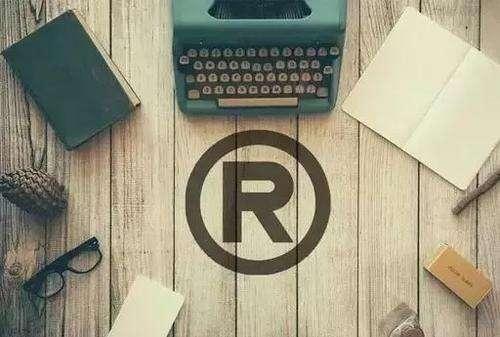 商标授权有哪些好处?商标使用授权书要怎么写?