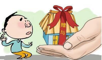赠与合同的必备条件是什么?赠与合同撤销权是怎样的?