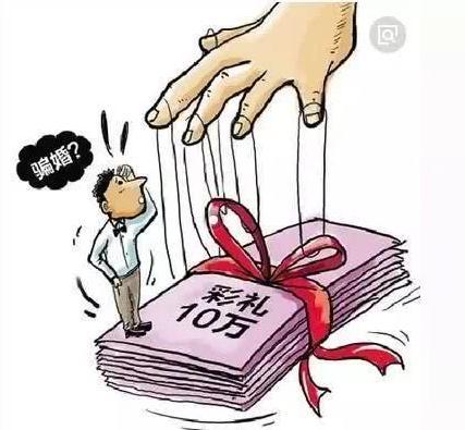 婚姻诈骗罪怎么处罚?婚姻诈骗罪怎么取证?