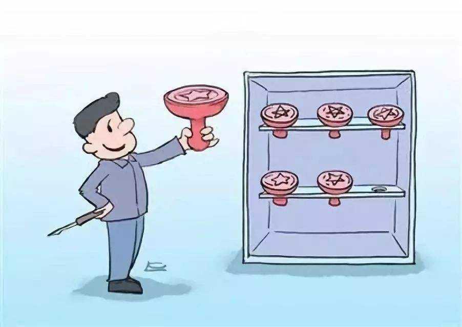 合同章和公章的区别有哪些?合同章有没有法律效力?