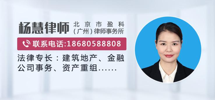 杨慧万博max手机客户端