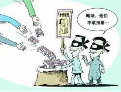 点外卖恶意差评获利上千元被批捕 敲诈勒索罪立案需要哪些证据?