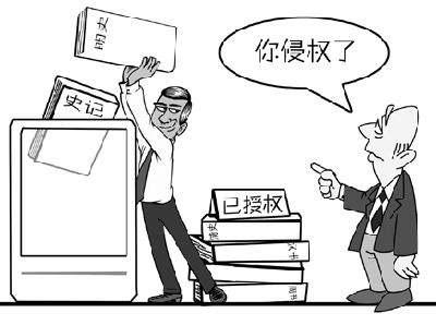 郑渊洁实名举报的著作权案开庭 侵犯著作权怎么判?