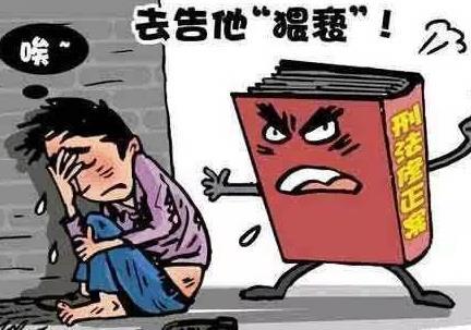 武汉女大学生看病遭校医猥亵  猥亵他人处罚的依据是什么?