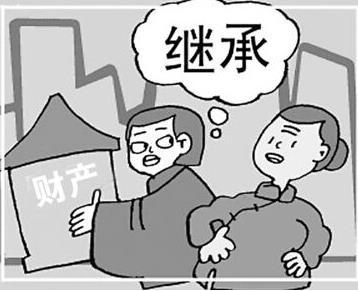 老人留百万遗产邻居继承一半 继承遗产的条件有哪些?