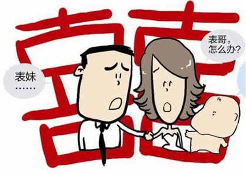 表兄妹可以结婚吗?近期结婚怎么处理?
