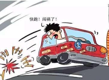 日本演员伊藤健太郎被捕 交通事故逃逸会怎么处罚
