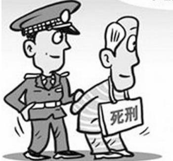 广西玉林杀害男医生女护士获死刑 执行死刑有什么方式?