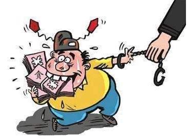 中传原副校长蔡翔获刑三年半 贪污罪立案标准是怎样的?
