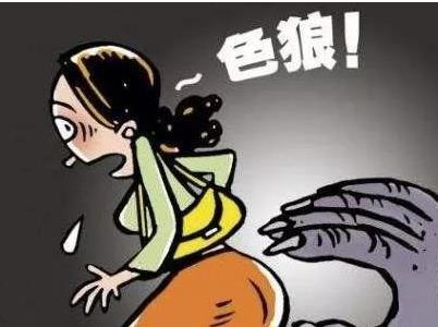 曝男星夜店猥亵女生 猥亵行为如何处罚?
