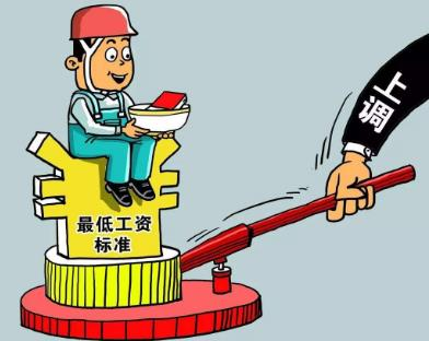 日内瓦最低工资标准月薪近3万 2020年厦门最低工资标准是多少呢?