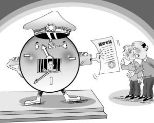 监视居住、监视居住期限、适用条件相关法律内容