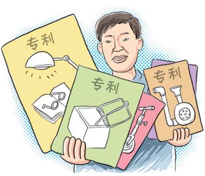专利申请、专利申请流程、费用、期限相关法律内容