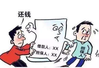 乐华娱乐回应黄明昊妈妈欠款 债务担保人的法律责任是怎样的?