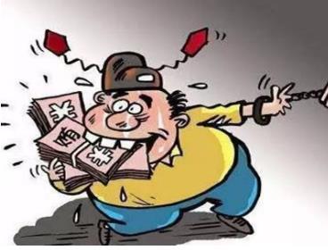 优酷原总裁杨伟东受贿被判7年 受贿罪的量刑标准是怎样的?