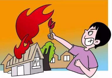 汕头一自建房被人为纵火致1死4伤 如何对纵火案量刑处罚?