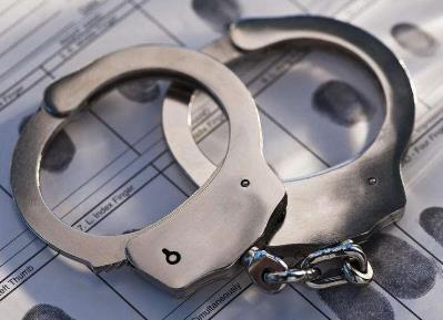 杀害法官嫌犯吴德仁被批捕 批捕以后的程序是什么?