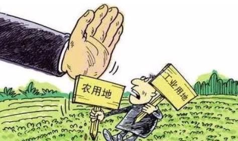 非法占用土地罪怎么处罚?非法占用土地罪的立案标准是怎样的?