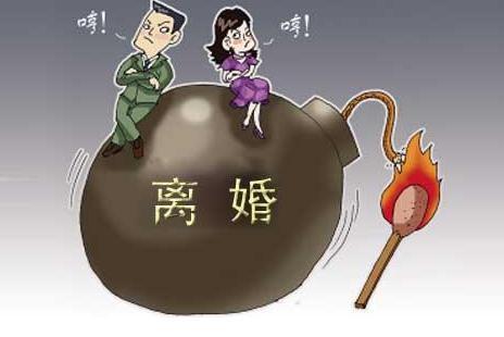 离婚时私房钱如何分割?离婚财产分割的原则是什么?