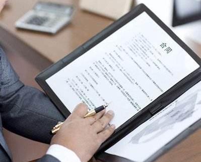 施工合同�更程序是怎�拥�?施工合同�更原因是什么?