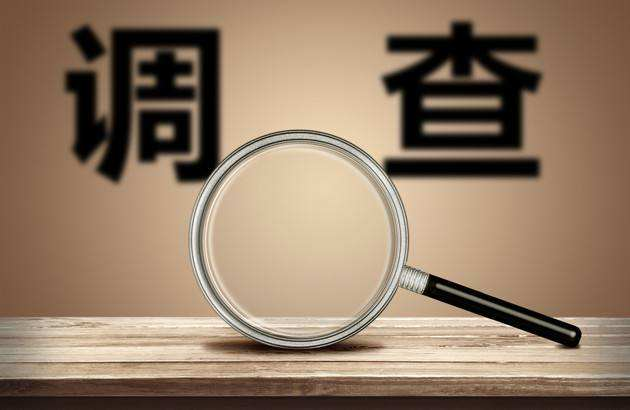 刑事案件中证据分几类型?刑事案件中证据的三性指的是什么?