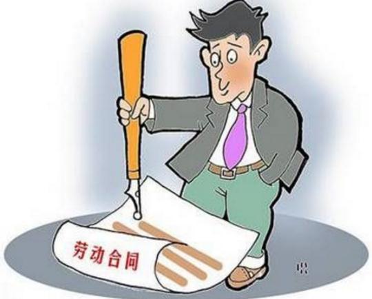 劳动合同多久生效?劳动合同签订的注意事项有哪些?