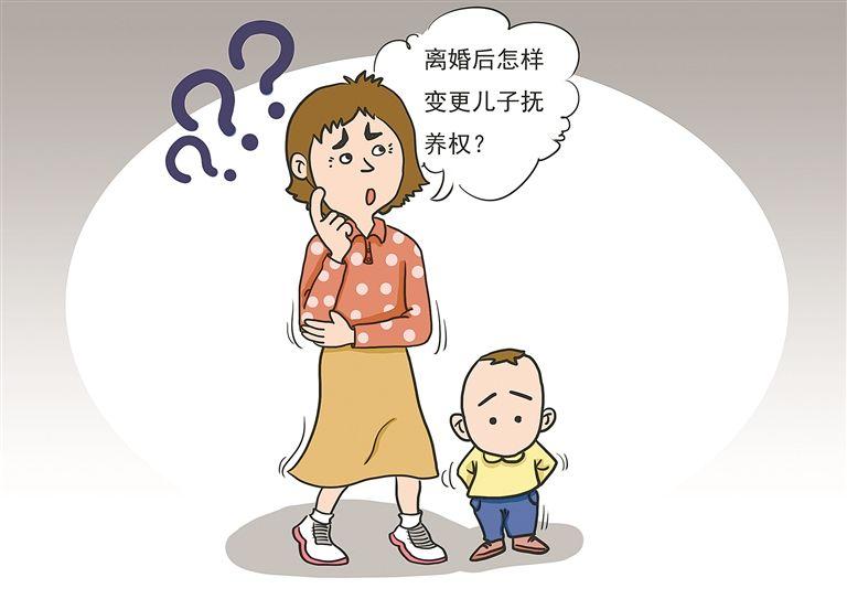 夫妻一方去世孩子抚养权怎么办?一方去世后抚养权怎么变更?
