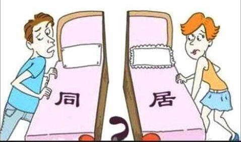事实婚姻受法律保护吗?事实婚姻认定标准是什么?