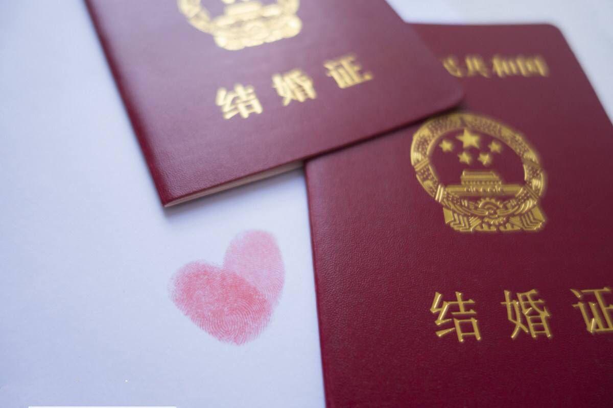 领结婚证有哪些流程?领结婚证需要什么材料?