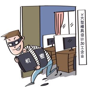 资敌罪构成要件有哪些?资敌罪的立案标准是什么?