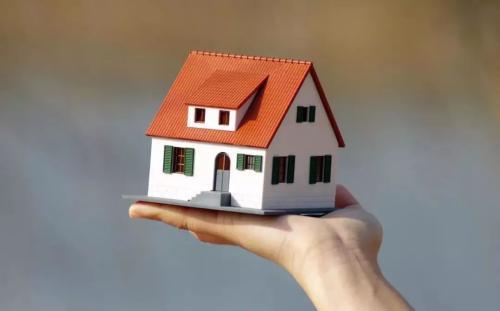房地产转让的程序是怎样的?房地产不得转让的情形有哪些?