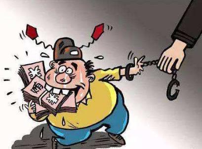 广东省委统战部原副部长被双开 涉嫌受贿罪怎么量刑处罚?