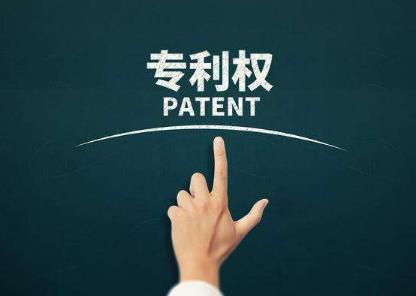 小学生发明新型书包获国家专利 国家专利申请流程是什么?