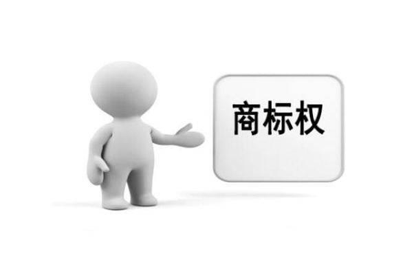 商��嗳绾卫^承?商��嗬^承有�r�g限制��?