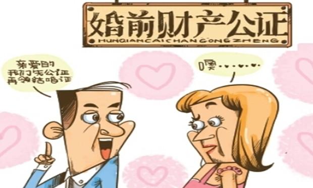 婚前��a公�C需要哪些手�m?婚前��a公�C需要什么材料?