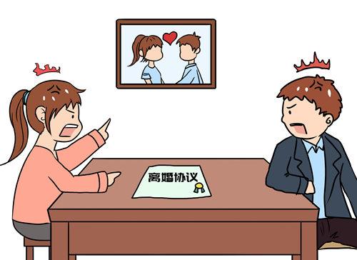 夫妻感情不和如何快速�x婚?夫妻感情不和如何�J定?