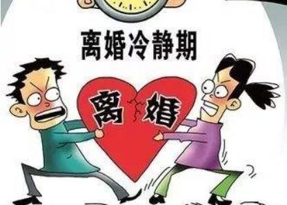 上海离婚登记预约将改为申请预约 民法典离婚冷静期是多久?