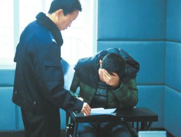 刑事拘留、刑事拘留程序、期限、条件相关法律内容