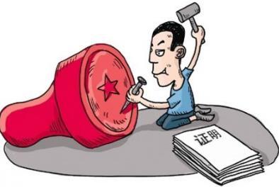 罗永浩直播间所售羊毛衫为假货 伪造文书罪怎么处罚?