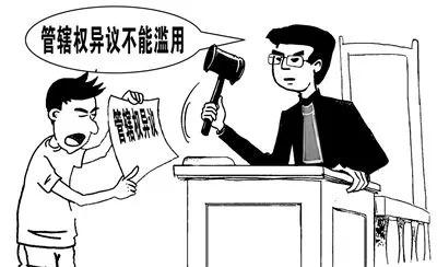 哪些案件属于法院专属管辖?法院对管辖权异议的处理方式是什么?