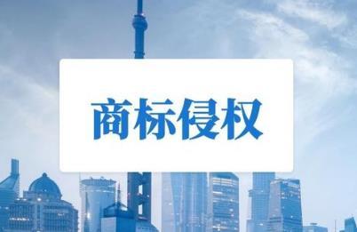 宾利中国回应辛巴售卖宾利月饼 侵犯商标权罪怎么处罚?