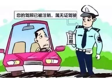 无证父亲帮儿子挪新车后连撞10车 无证驾驶怎么处罚?