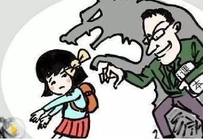 7岁女孩学校内疑遭猥亵 官方通报 猥亵未成年人应该如何处罚?