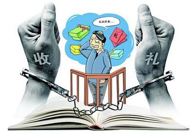 北京市政协副主席李伟被双开 受贿罪的量刑标准是什么?