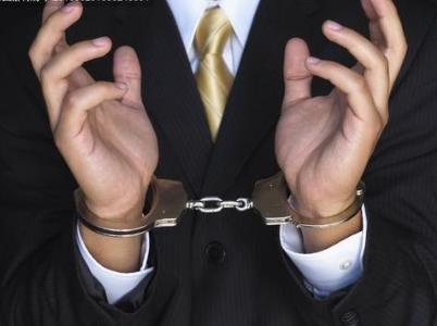 孟晚舟申请变更保释条件 我国保释的条件是什么