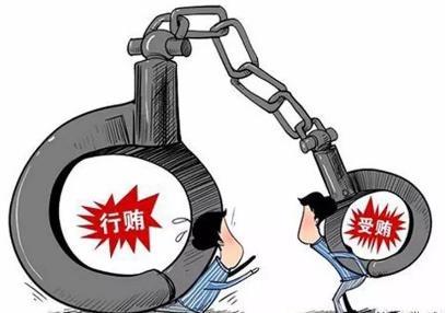 朴槿惠累计获刑22年 最晚87岁出狱 收受贿赂的最新量刑标准是怎样的