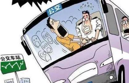 司机被乘客用安全锤砸头 检方介入 危害公共安全罪立案标准是什么?
